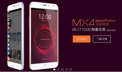 В Китае стартовали продажи смартфона Meizu MX4 Ubuntu Edition
