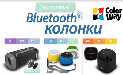 ColorWay презентовала Вluetooth-колонки - ITnews